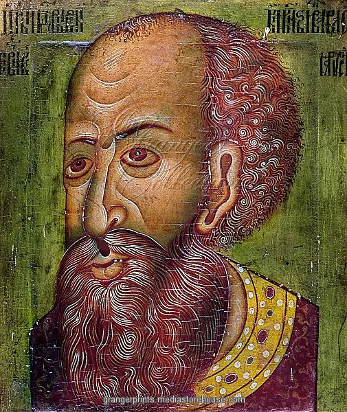 IVAN IV VASILEVICH (1530-1584). Called Ivan the Terrible. Ruler of Russia as grand duke (1533-1547) and czar (1547-1584). Icon, Russian, 16th century.