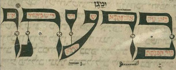 caligrafia yiddish